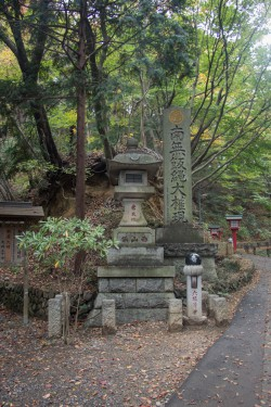 Japon 13-2