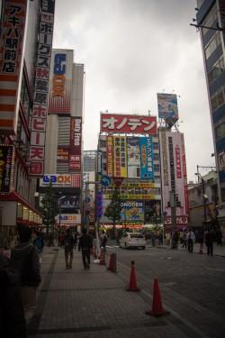 japon jour 11-4